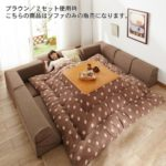 Best Japanese Couch 35 On Living Room Sofa Ideas with Japanese Couch