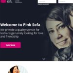 Awesome Pink Sofa Dating Site 15 On Modern Sofa Inspiration with Pink Sofa Dating Site
